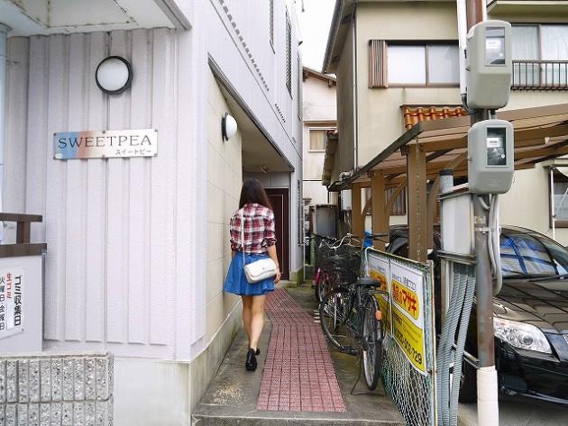 sweetpea_01