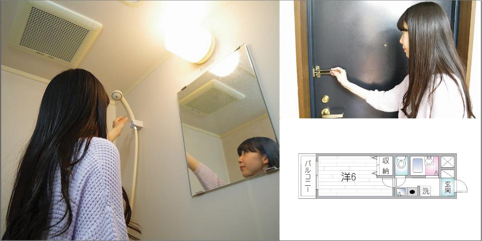 奈良のお部屋物語 -ie(イイ)ナライフ-