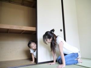 wakouhaituatou_aichati